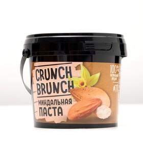"Ореховая паста ""Crunch-Brunch"" Миндаль 300 г"