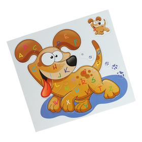 "Magnetic puzzle ""English alphabet. Puppy"""