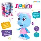 Игрушка интерактивная «Лакки. Дино», световые и звуковые эффекты, цвет голубой - фото 76246568