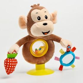 Развивающая игрушка погремушка мягкая «Обезьянка», на присоске