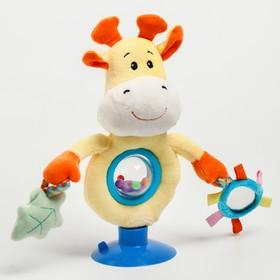 Развивающая игрушка погремушка мягкая «Коровка», на присоске