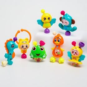 Набор погремушек «Собери меня», 7 игрушек