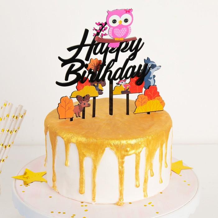 Набор топперов для торта и капкейков «Животные», 7 шт - фото 798477442