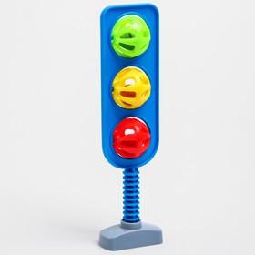Погремушка «Светофор», цвет МИКС