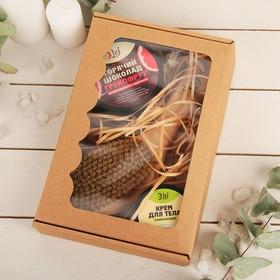 Подарочный набор: скраб грейп, крем помело, щетка для массажа щетина натуральная.