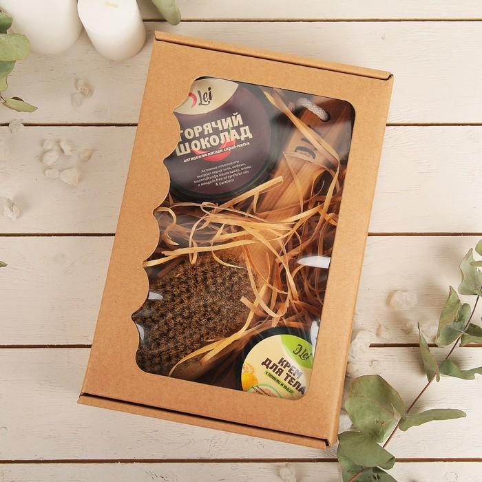Подарочный набор: скраб шоколад, крем помело, щетка для массажа щетина натуральная.