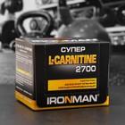 Супер L-карнитин 2700 IRONMAN, гранат, 12 ампул/60 мл
