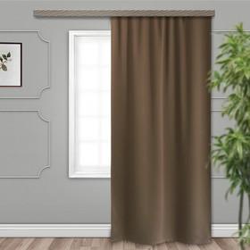 """Штора портьерная """"Матовый"""" блэкаут 135х260 см, коричневый, пэ 100%"""