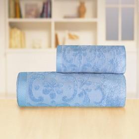 Полотенце «Бамбук жаккард», размер 50 × 90 см, цвет синий