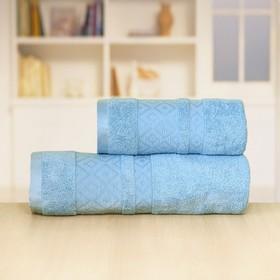 Полотенце «Бамбук ромбы», размер 50 х 90 см, цвет синий