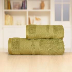 Полотенце «Бамбук ромбы», размер 50 х 90 см, цвет зелёный