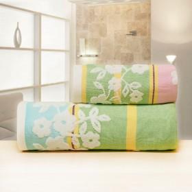 Полотенце «Настроение», размер 50 × 90 см, цвет  розовый