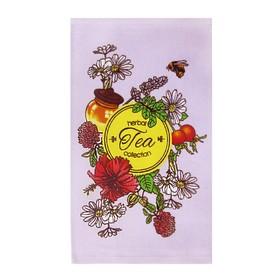 Полотенце «Чай», размер 30 × 50 см, цвет розовый