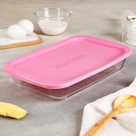 Форма для запекания прямоугольная Marinex, 2,2 л, с пластиковой крышкой BPA Free, цвет МИКС