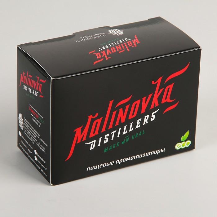 Набор ароматизаторов «Малиновка»