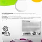 Поильник с силиконовой трубочкой, 260 мл, цвет розовый - фото 105489874