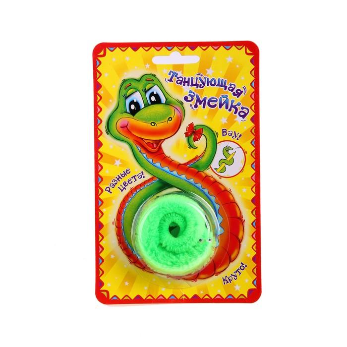 Танцующая змейка зеленая