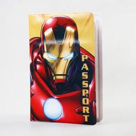 Паспортная обложка, Мстители