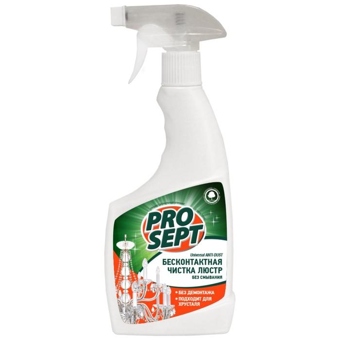Средство для чистки люстр (Universal Anti-dust). Готовое к применению. 0,5л - фото 798478293