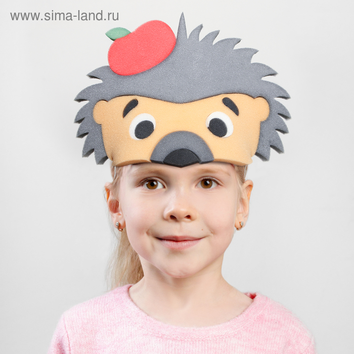Carnival mask Hedgehog elastic,foam