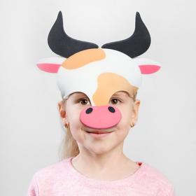 Карнавальная маска «Бычок 1» на резинке, поролон