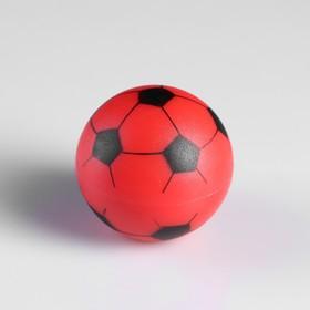 """Измельчитель для табака """"Футбольный мяч"""", 5х5 см, микс"""