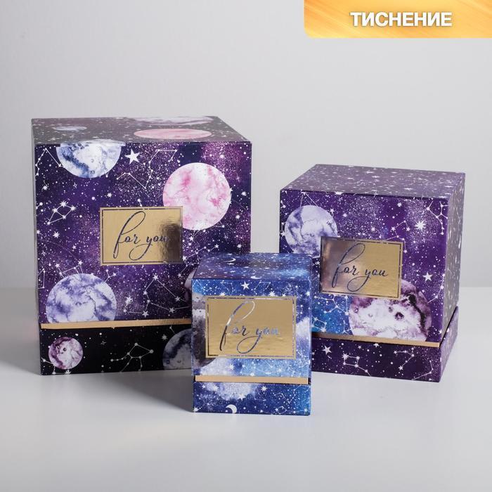 Набор подарочных коробок 3 в 1 «Космос», 11 × 9 × 9‒20 × 18 × 18 см - фото 798478466