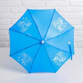 Зонт детский «Чудеса случаются» 52 см Ош