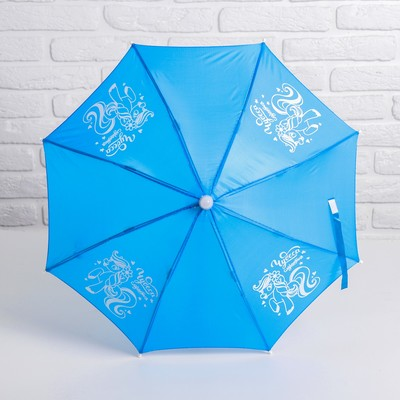 "Umbrella child ""Miracles happen"" 52cm"