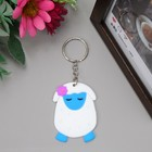 "Keychain rubber ""Lamb with flower"" 5,5x4 cm"
