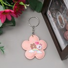 "Key chain textile ""Bear with Bunny in flower"" MIX 5x5 cm"