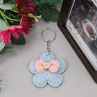 "Key chain textile ""Flower bow"" MIX 5,7x5,7 cm"