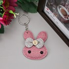 "Keychain textiles ""Bunny with a bow"" MIX 6,3x5 cm"