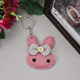 "Keychain textiles ""Bunny with a bow"" MIX 6,3x5 cm"