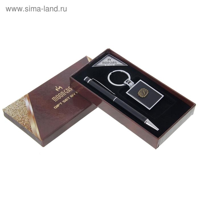 Набор подарочный 2в1: ручка, брелок скорпион, черный