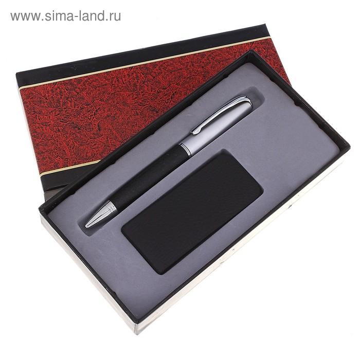 Набор: ручка и зажим (черный)
