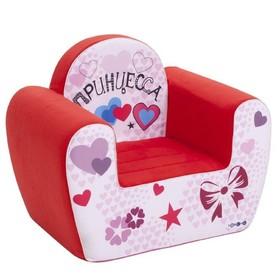 Игрушечное кресло серии «Принцесса Кэрол»
