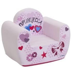 Игрушечное кресло серии «Принцесса Мия»