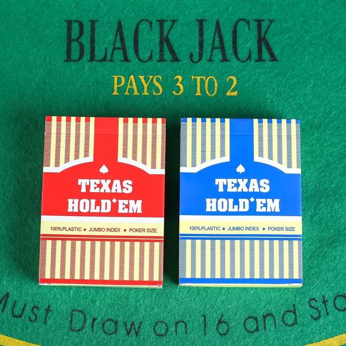 Карты игральные пластиковые Texas Hold'em, 54 шт., 30 мкм, 8,8 × 6,3 см