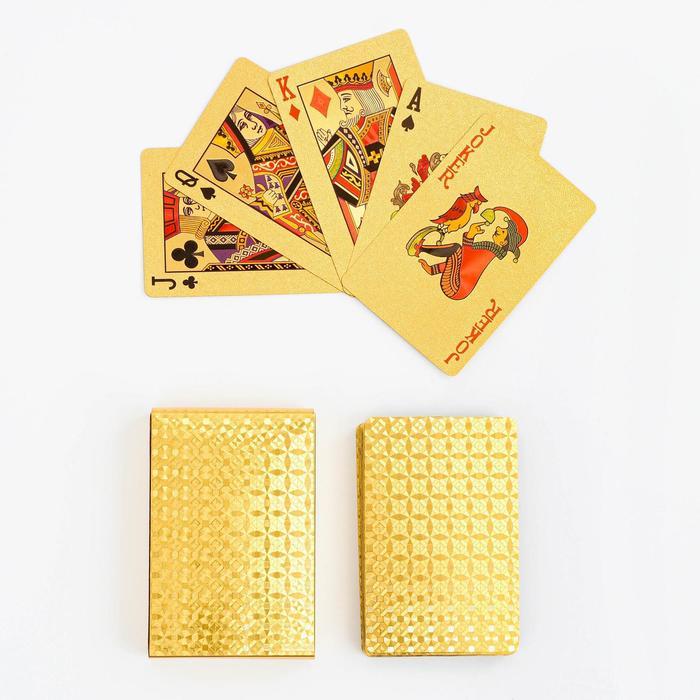 """Карты игральные пластиковые """"Абстракция"""", 54 шт., 30 мкм, 8,8 × 5,7 см, золотистые"""