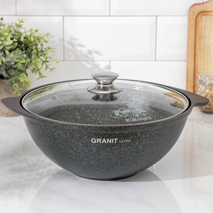 Казан для плова Granit ultra, 3,5 л, стеклянная крышка, антипригарное покрытие, цвет синий - фото 738574