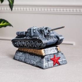 """Копилка """"Танк СУ-100"""", глянец, чёрно-серый цвет, 14 см, микс"""