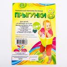 Прыгунки №3, Детский развивающий тренажер, ХАКИ (прыгунки, качели) - фото 1348566