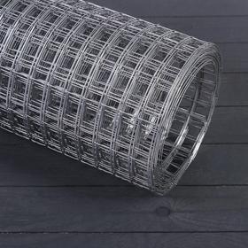 Сетка оцинкованная, сварная, 1,5 × 10 м, ячейка 25 × 50 мм, d = 1,2 мм, металл