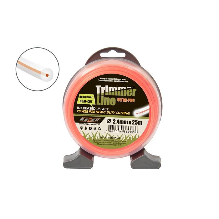 Леска для триммера Rezer 03.007.00012, двухкомпонентная, d=2.4 мм, 25 м, сечение круг