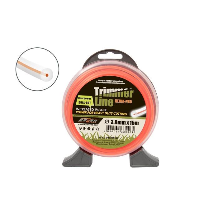 Леска для триммера Rezer 03.007.00016, двухкомпонентная, d=3 мм, 15 м, сечение круг