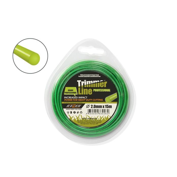 Леска для триммера Rezer 03.007.00072, d=2 мм, 15 м, сечение круг