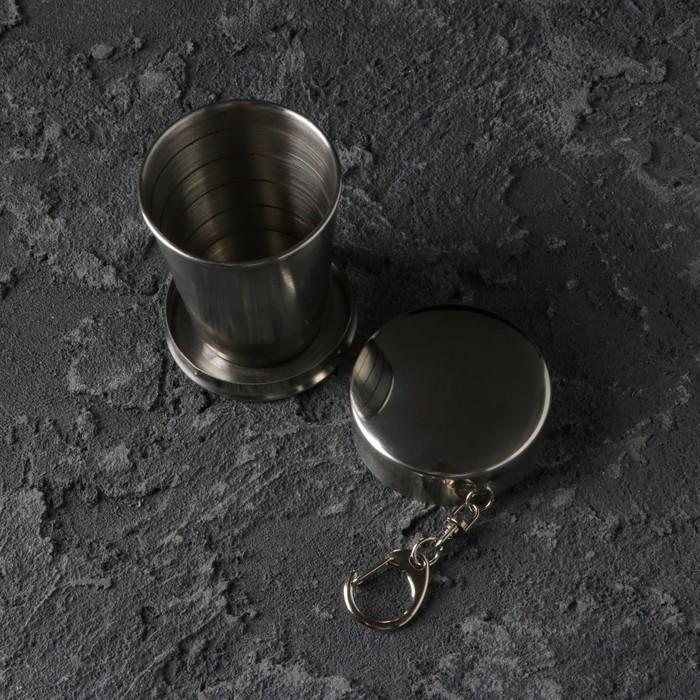 """Подарочный набор 5 в 1 """"Ромбы"""": фляжка 270 мл + воронка, 2 рюмки, стакан складной d=5 см"""