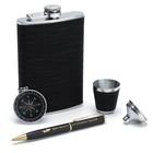 """Подарочный набор 5 в 1 """"Серебряные нити"""": фляжка 270 мл + рюмка, воронка, брелок-компас, нож 3 в 1"""
