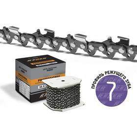 "Цепь для бензопилы Rezer DPX96PRO-1640, бухта, шаг 3/8"", паз 1.6 мм, 30.5 м"